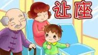 【地铁上小伙不肯让座, 大妈一屁股坐他腿上】好尴尬啊, 如果是你 你怎么办