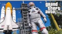 侠盗猎车5 太空冒险记 第二章  外星人进攻地球?