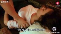 韩国美女体验越南90分钟15美刀的全身按摩, 骗你去越南系列!