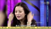 赵薇后悔当初没嫁黄晓明黄海波与海清关系也扯不清