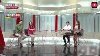 韩国节目主持人们第一次喝中国王老吉, 喝完大赞一辈子都没喝过这么美味的饮料!