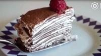法式巧克力千层饼蛋糕做法, 简单易学