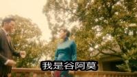 5分钟看完2017硬要生儿子而悲剧的电影《京城81号2》 99