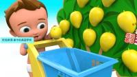 新美国学前教育幼儿英语启蒙 和小宝宝去果园摘水果学习7种水果名称 家中的美国学校