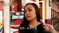 菲律宾民众对中国人的看法 看看菲律宾民众都怎么说