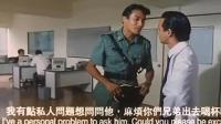 梁家辉问电脑自己亲生老爸是谁, 结果他老爸拿着刀站在后面