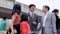 王祖贤向许冠文打听梁家辉人品, 许冠文直接竖起了大拇指
