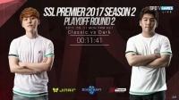 SSL17S2季后赛3进2 Classic vs Dark PvZ