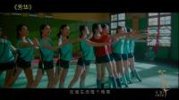 冯小刚《芳华》携黄轩开唱 《那些花儿》献给老战友