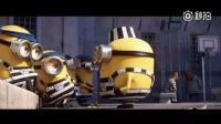 《神偷奶爸3》最新电视预告曝光! 天生爱做坏事的小黄人原来在监狱呆过!