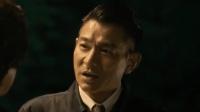 """刘德华、甄子丹强强联手《追龙》, 新""""跛豪""""能否超越经典?"""