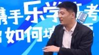 爆笑网红张雪峰告诉你什么专业可以考公务员, 本科毕业考特别难