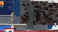日本缩脖哥, 看着10米高的跳台怕了, 一个大猛子直接砸进了水里, 日本教练_ 我不想看你了!