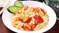 番茄炒蛋: 家常小菜, 味道不家常
