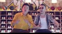 杨坤黄渤 大叔也不错  有点意思的歌要配上有点意思的MV才是大大的有趣
