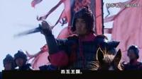 《汉武大帝》霍去病首战河西