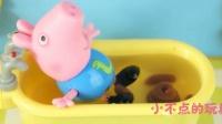 粉红猪小妹浴缸拉大便 乔治吃坏肚子了 1001