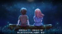 【橙爱玩】去月球ToTheMoon#7我们总会在月球相见的,傻瓜!