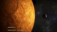 星际争霸|重置版虫族剧情(简中、字幕)-凯莫瑞安联合体Z3