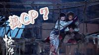 潮汕话戏说《悟空传》过趣味, 老猴老猪上演中二爱情片, 想无!