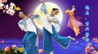 漂亮的古装美女集体舞蹈! 速看四川达州芳华舞队《花月夜》