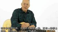 Tommy Emmanuel美式指弹教学-04-指弹风格的种类