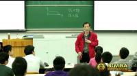 陈平教授教育北大学生 只有国家强大才有个人富足 要继承先辈的勇气和远见!