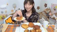 【木下大胃王】甜食既是王道! 超高热量的油炸奶油泡芙与布丁@柚子木字幕组