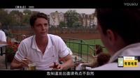 凌辰看电影: 运气真的比努力更重要吗?