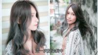小木屋美发: 2017流行发色, 风靡日本的渐变灰雾色染发