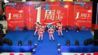 浙江义乌万达广场一周年庆dj舞曲紧身裤热舞慢摇视频