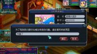 梦幻西游: 这玩家名字起得太龌龊了被老王举报, 举报原因更猥琐