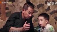 《爸爸去哪儿》陈小春和儿子给妈妈应采儿打电话汇报工作, 陈小春心怀内疚摸了摸儿子的头