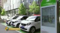共享单车之后, 又共享汽车, 这种车型和价格, 你会坐吗?