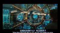 钢铁侠2删减片段, 新元素创造成功, 率先用MARK6试验