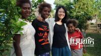 瓦努阿图椰子成串卖 | 世界厨房幕后VLOG 2