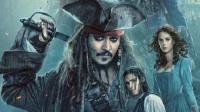 【经典时刻】最新电影《加勒比海盗5: 死无对证》里非常震撼的一幕