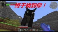 《平凡》 我的世界 Minecraft 平凡的生存 ep72