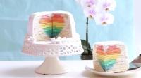 做一个完美的千层彩虹心型蛋糕不止要用心, 还要进行周密的计算!