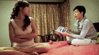 《爱的陷阱》精彩片段 不可描述的韩国电影