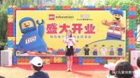 [全程视频]平湖5+2儿童创意中心(乐高机器人俱乐部)盛大开业