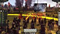 大型策略型游戏《东方帝国》春秋战国时代的风云际会