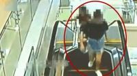 俩妹子把自动扶梯当跑步机, 监控拍下作死一幕