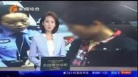 南京: 妈妈偷鸡腿给生病女儿过六一 3小时获捐30万