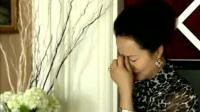 《回家的诱惑》白凤想要回房子, 于是低三下四去求自己丈夫的初恋情人!