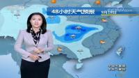 中央气象台天气预报: 四川北部、重庆西部、陕西南部有中到大雨。台风蓝色预警