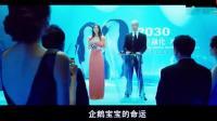 葛优和孙红雷在《非诚勿扰2》问美女烧脑问题, 智商洒一地啊!