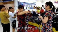 农村媳妇给婆婆买裙子: 儿子感动 付钱时商场人员却说你这是什么意思?