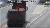 货车20秒3次违章, 怕寂寞还把狗狗带上, 厉害了我的哥!