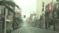 台风泰利登陆日本, 路上空无一人! 仿佛一座空城!